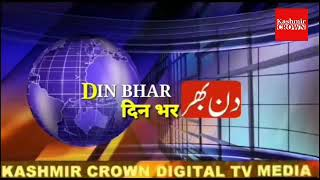 #KashmirCrownNewsHeadlines. Kashmir Crown Presents Todays Top News Headlines|Din Bhar 25June 2019