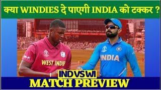 World Cup 2019 India vs West Indies: Match Preview | Predicted XI | Match Stats | IndiaVoice