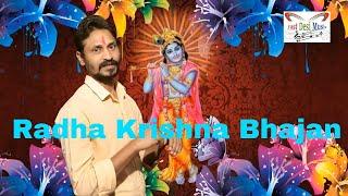 श्याम की बंसी जब बजी   New Radha Krishna bhajan 2019   New Radha Krishna bhajan 2019