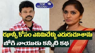 Anchor Jhansi Husband Jogi Naidu about Divorce | Jogi Naidu Interview | Top Telugu TV