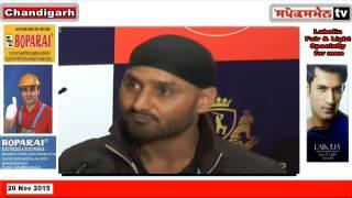 Harbhajan Singh Speaking On Harbhajan Singh Institute of Cricket