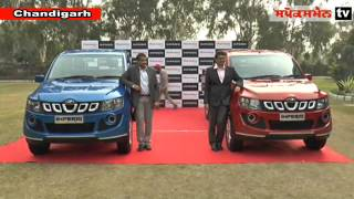 Utility vehicle manufacturer, Mahindra and Mahindra today launched its new small commercial vehicle