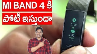 Noise ColorFit 2 Fitness Band with color display telugu | better than Mi Band 4 ?