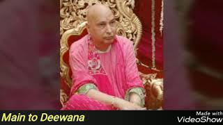 Guru ji bhajan - Main to Deewana guru ji bhajan by Masoom Thakur - Jai Guru Ji.