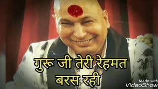 Guru ji bhajan - Guru ji teri rehmat || Sada thakur || Guru ji latest bhajan || Jai Guru Ji ||
