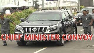 Ap cm ys jagan toyota fortuner vehicle convoy    andhra pradesh assembly    online entertainment
