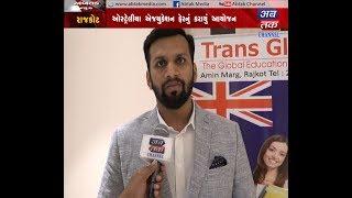 Trans Globe Education - The Global Education Specialists - Rajkot | ABTAK MEDIA
