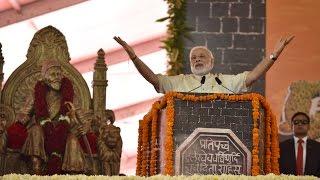 PM Narendra Modi laying foundation Stone of various Projects at Bandra Kurla Complex, Mumbai | PMO