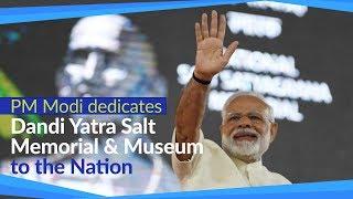 PM Modi's speech at the inauguration of Dandi Yatra Salt Memorial & Museum in Dandi, Gujarat   PMO