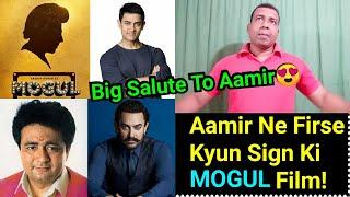 Here's The Big Reason Why Aamir Khan Signed MOGUL Film Again!