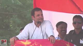 Congress President Rahul Gandhi addresses a public meeting in Samastipur, Bihar
