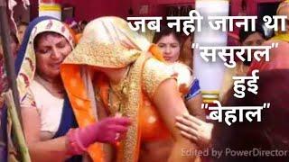Behan Behan Ka Pyaar - Emotional Bidaai ||बहन बहन का प्यार - विदाई - Ashish & Hemant