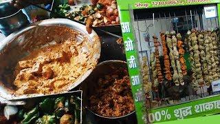 Tandoori Soya Chaap (तंदूरी चाप रेसिपी)   Aao Ji Aao Tandoori Soya Chaap   Mayur Vihar 3, New Delhi