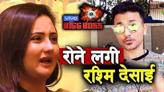 Rashmi Desai BREAKS DOWN Badly; Here's Why | Bigg Boss 13 Update