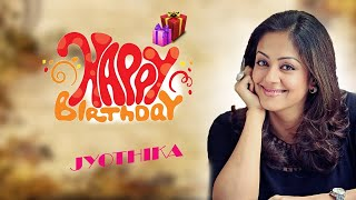 Actress Jyothika Birthday  Special | Happy Birthday Jyothika | Chandramukhi | Top Telugu TV
