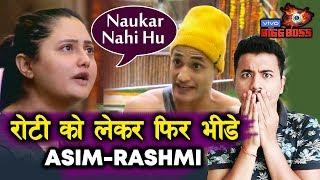 Asim And Rashmi BIG FIGHT Over ROTI Again; Here's What Happened | Bigg Boss 13 Update