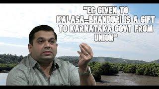 """EC Given To Kalasa-Bhanduri Is A Gift To Karnataka Govt From Union"" - Rohan Khaunte"
