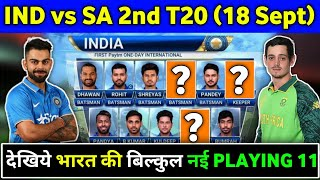 India vs South Africa 2nd T20 - Team India Final Playing 11 & 2 Bad News For India