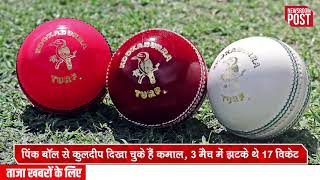 The Pink Test: Why Eden Gardens is best suited for pink-ball cricket | NewsroomPost