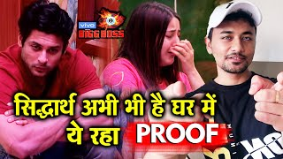 Bigg Boss 13 | Siddharth Shukla NOT In Secret Room; Here's The PROOF | BB 13 LAtest Video