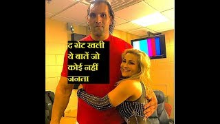 द ग्रेट खली ये बातें जो कोई नहीं जनता | The Great Khali Story in Hindi | Great Khali Background