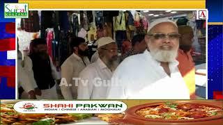 Ilyas Seth Bagban Ne Tajeeron Ko Shop Band Rakh Ke Gulbarga Band Ko Kamiyab Bananey Ki Appeal Ki