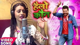 Video #Hello #Kon ? Bhabhi Hum Bol Rahe , Hum Bol Rahe hai Superhit Song