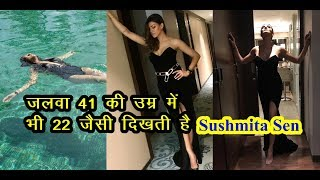 WoW : Sushmita Sen defies age in this gorgeous Look black gown !! News Remind