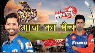 IPL 2018 Match 13: KKR vs DD - Full Match Analysis/Review   KKR vs DD