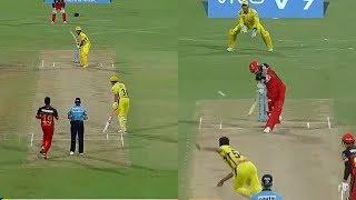 CSK vs RCB 2018 | CSK won by  5 wickets | CSK vs RCB | IPL 2018
