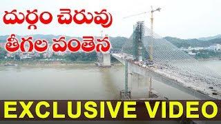 Durgam Cheruvu Bridge | Cable Bridge | Hanging Bridge in Hyderabad | Top Telugu TV