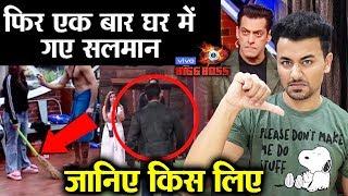 Bigg Boss 13 | Salman Khan ENTERS House Again; Here's Why | Weekend Ka Vaar | BB 13 Video