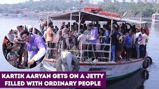 Kartik Aaryan Sweet Gesture With School Students | Kartik Aaryan Jetty Ride With Common People