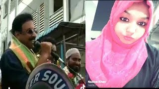 Nadiya Khan Ka Naam AB AIMIM Mein Bi | Imtiyaz Jaleel Wants To Meet Nadiya Khan | @ SACH NEWS |