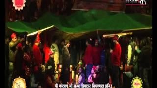 Didar Maa Kalka Ka - 2015- Narender Chanchal Part 8