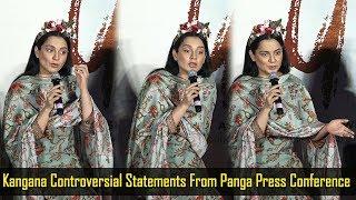 Kangana Ranaut Controversial Statements From Panga Press Conference   Panga Movie