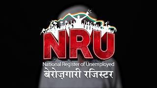 National Register of Unemployed | मोदी सरकार में ना फसलों के दाम मिल रहे, ना ही मजदूरी सही कीमत