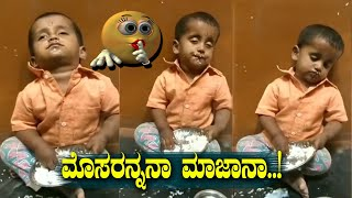 Boy very funny sleeping video while eating curd rice | Funny videos