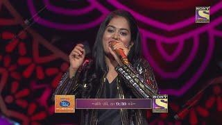 Gori Hai Kalaiyan Song पर Sayali Kamble का धमाकेदार Performance | Indain Idol 12