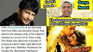 Kya Sooryavanshi Release Se Pahle Hi Flop Ho Gayi Hai? KeArKe Ka Daava? Kitna Sahi Kitna Galat