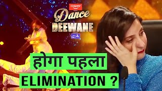 Dance Deewane 3 | Is Baar Hoga 1st Elimination? | Kaun Hoga Evict?