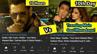 Radhe Title Track Vs Seeti Maar Song Views Today, Why Seeti Maar Trending 7 and Radhe Track On 11