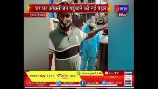 Gurugram News | घर घर ऑक्सीजन पहुंचाने की नई पहल, गुरुग्राम पुलिस और एमसीजी ने की पहल