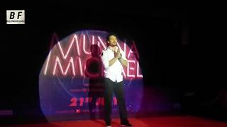 Tiger Shroff Amazing Dance Performance   Ding Dang Song   Munna Micheal