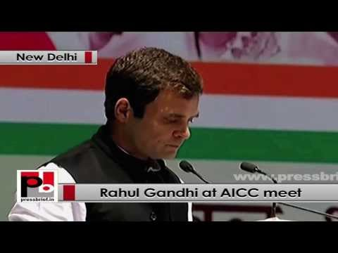 Rahul Gandhi at AICC meet- Information is power. Through the RTI we gave power to the people