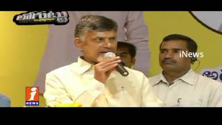 TDP Plan To Weaken Kodali Nani Strength In Gudivada | Loguttu | iNews