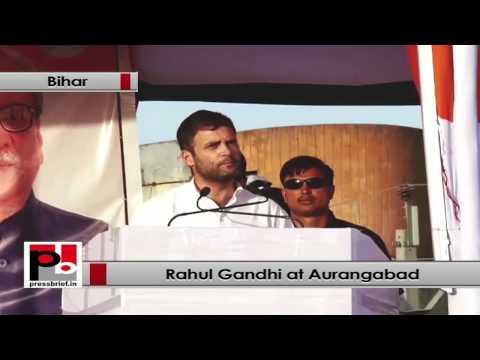 Rahul Gandhi at Bihar - Bihar does not need Gujarat model, it needs Bihar model