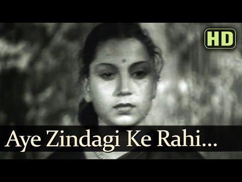 Aye Zindagi Ke Rahi (HD) - Bahar Songs - Karan Dewan - Vyjayantimala - Talat Mahmood - Superhit Old Song