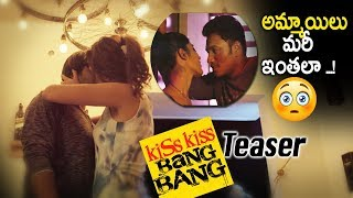 Kiss Kiss Bang Bang Movie Teaser    Kiran, Harshada Kulkarni    2017 Latest Telugu Trailers