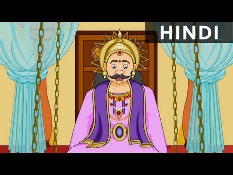 River Water - Tales Of Tenali Raman In Hindi - Animated/Cartoon Stories For Kids